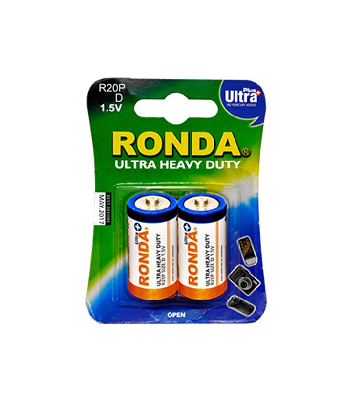 باتری بزرگ هوی دیوتی روندا 2 عددی