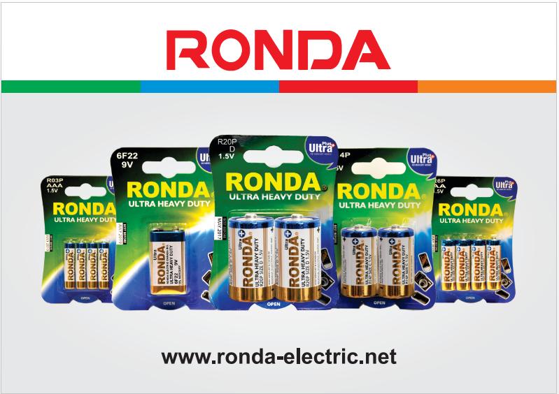 باتری های هوی دیوتی روندا